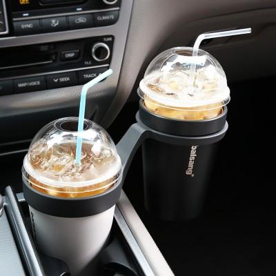 발상코퍼레이션 차량용 냉온 2단 멀티컵홀더 거치대 투컵홀더 보온 보냉