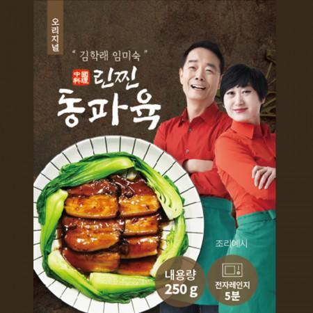 [아자픽] 김학래임미숙의 린찐 동파육 250gX3팩