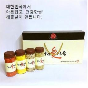 [정월대보름] [해뜰날] 천년애미곡 8호, 강황쌀,홍국쌀,영양20곡,녹찰현미, 각300g 국산보틀사용 이미지