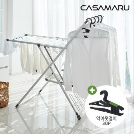 [아자픽] [까사마루] 레비 알루미늄 접이식 건조대 + 악어 옷걸이 30p