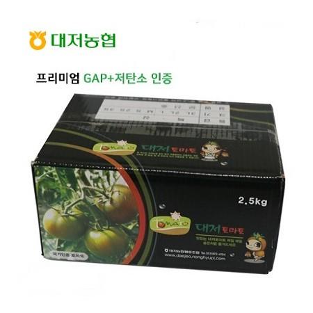 [대저농협] GAP + 저탄소  Premium 대저토마토 2.5kg(2L/L)