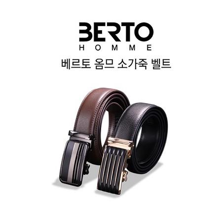 [베르토] 옴므 남자 허리벨트 2종세트 (무료배송)