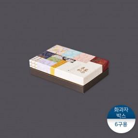 [패킹콩] 화과자박스-춘하추동 6구 72개 이미지