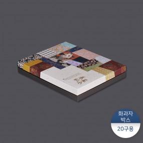 [패킹콩] 화과자박스-춘하추동 20구 24개 이미지