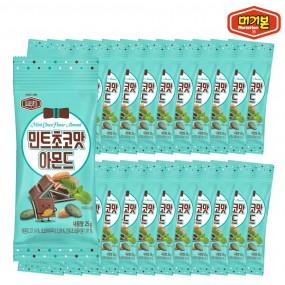 [머거본] 견과류 민트초코맛아몬드 25g x24봉 이미지