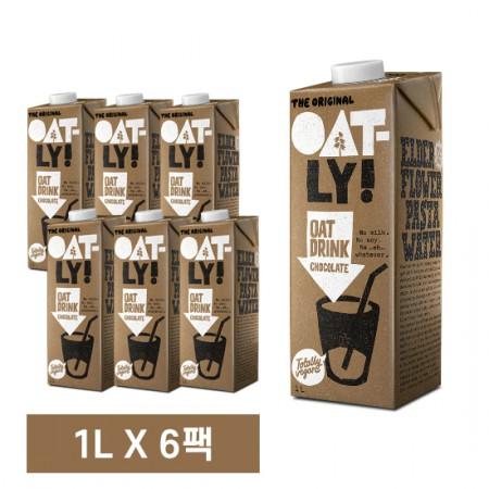식물성귀리음료 오틀리 초콜릿 1L x 6팩 이미지