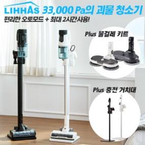[리하스] 프리미엄 무선 청소기 33,000PA 괴물 청소기 리하스 물걸레 무선청소기 LH20 + 물걸레 키트 포함 이미지