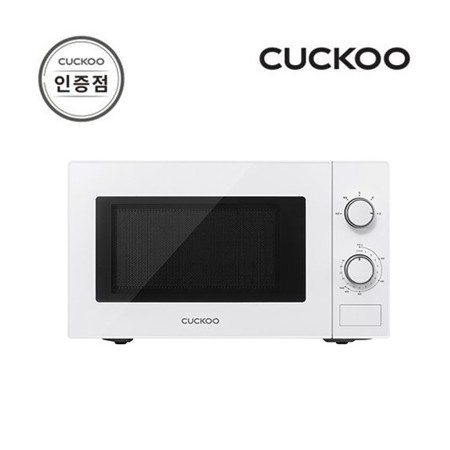 [쿠쿠] 전자레인지_CMW-A201DW