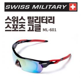 [스위스밀리터리] 스포츠고글 ML601 이미지