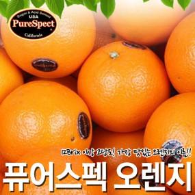 [정오의 특가][아름]블랙라벨 고당도 퓨어스펙 오렌지 2kg(박스당10과내)/당도선별 이미지