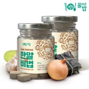 [올밥] 올바른 자연조미료 한알비법 [야채맛] 90G 1~2병 택 1 이미지