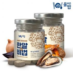[올밥] 올바른 자연조미료 한알비법 [해물맛] 90G 1~2병 택 1 이미지