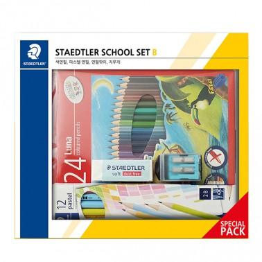 스테들러 신학기 스쿨 기획 색연필 문구세트 B타입 입학선물 원격수업 온라인수업세트 이미지