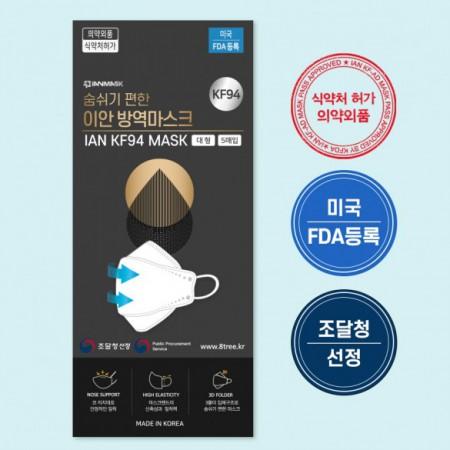 [국산 의약외품]KF-94/ KF-AD이안 방역마스크 (FDA인증,조달청선정) 100매 무료배송(5매입x20매)/화이트/대형