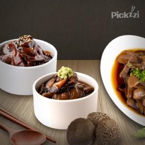 [픽찌]송화버섯 장아찌 유리병(간장)+파우치(와사비/고추장) 이미지