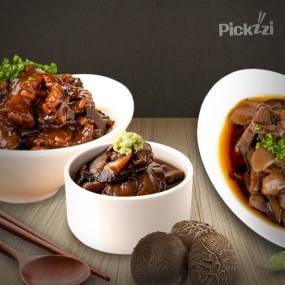 [픽찌]송화버섯 실속장아찌 유리병(와사비) + 파우치 (간장 / 된장) 이미지