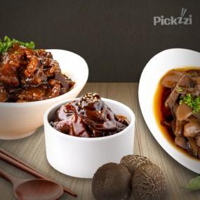 [픽찌]송화버섯 실속장아찌 유리병 (된장) + 파우치 (간장 / 고추장) 이미지