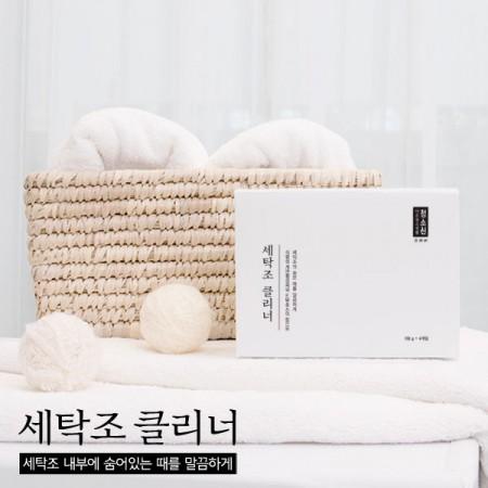 [청소신] 통세척+살균+냄새제거 세탁조 클리너 160gx4개입 (통돌이/드럼겸용) 이미지