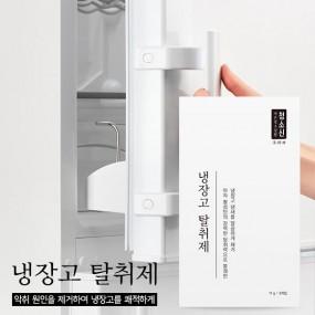 [청소신] 강력한 탈취력 냉장고 탈취제 11gx3개입 (냉장고/냉동고/김치냉장고 모두 사용가능) 이미지