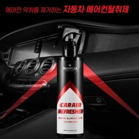 [팀플렉스] 자동차 에어컨탈취제 200ml (세균+곰팡이+냄새제거) 이미지