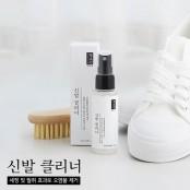 [청소신] 강력세정 탈취효과 신발 클리너 50ml 이미지