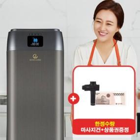 [장윤정] 지엘플러스 가정용 친환경 미생물 음식물처리기 GL-020L(처리용량 2kg)+한정수량 사은품증정 이미지