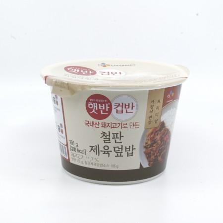[아자마트]CJ 햇반 컵반 철판제육덮밥 256g