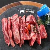 [야미소] 미국산 블랙앵거스급 프리미엄 냉장 소고기 갈비살 350g 이미지