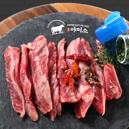 [야미소] 미국산 블랙앵거스급 프리미엄 냉장 소고기 갈비살 350g