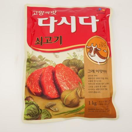 [아자마트]CJ 쇠고기 다시다 1kg