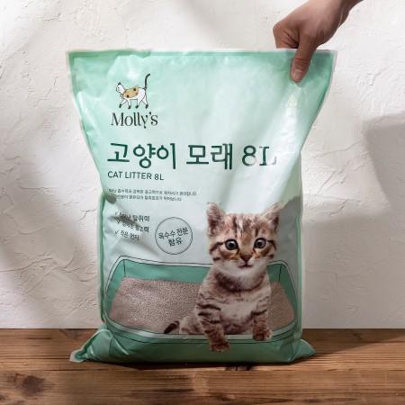 [몰리스] 고양이모래 무향 8L