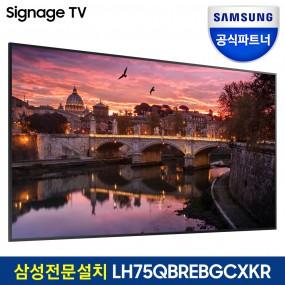 삼성전자 75인치 UHD 4K 사이니지 TV LH75QBR (폐가전무료수거서비스 제공/매장 DID모니터로 사용가능) 이미지