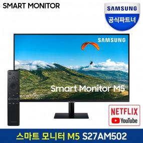삼성 스마트 모니터 M5 S27AM502 넷플릭스/유튜브/에어플레이/스마트미러링/무선모니터 이미지