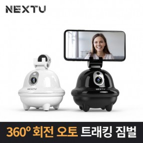 [개인방송장비][넥스트]360도 회전 오토 트래킹 (자동추적) 스마트폰 짐벌 NEXT-AMH363 이미지