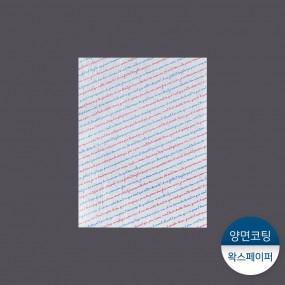 [패킹콩] 양면왁스페이퍼-화이트스크립트 50장/250장 이미지