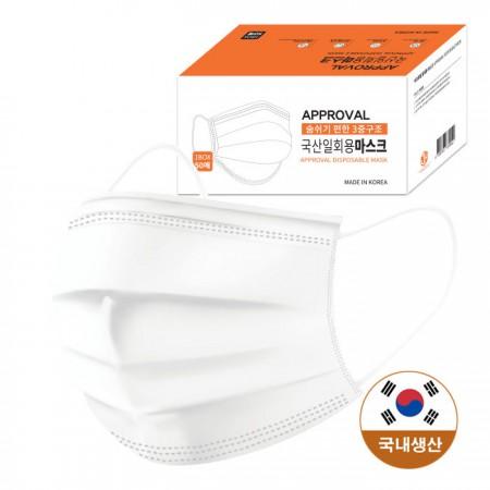[어프로발] 3중구조 부직포 일회용 마스크 50매