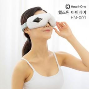 [HealthOne] 헬스원 아이케어 눈마사지기(동작인식) HM-001 이미지