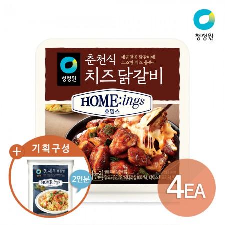 청정원 호밍스 춘천식 치즈닭갈비 220g x 4개+추가 통새우볶음밥 420g 1개 이미지