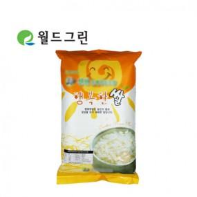 [월드그린] 행복한쌀 10kg (무료배송) 이미지