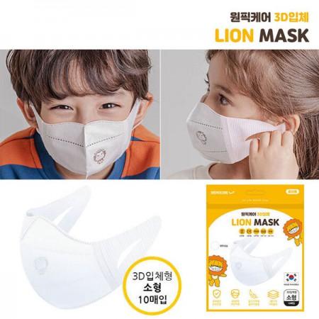 [일회용][소형][국산][10매] [원픽케어] 3D입체 라이온 어린이 마스크 (새부리형 여름용) 슈돌 윌벤져스 마스크