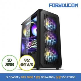 [포유컴퓨터] 인텔 게이밍 조립PC TIMFi504 /i5-10400F /H410M /삼성 8G /삼성 250G /GTX1660 /500W /1년출장AS 이미지