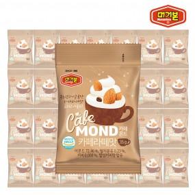 [머거본] 견과류 카페몬드 카페라데맛 35g x36봉 이미지