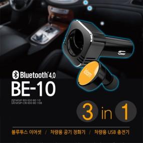 아이담테크 3in1 차량용 충전기+이어셋+청정기 (BE-10) 이미지