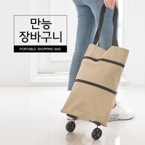 [커먼하우스] 접이식 만능 장바구니 (휴대용/쇼핑카트/장바구니캐리어) 이미지