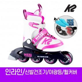 K2 히어로 걸 어린이 아동 인라인 스케이트 신발항균건조기 휠커버 외 이미지