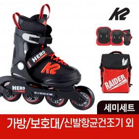 K2 히어로 보이 어린이 아동 인라인 스케이트+가방+보호대 신발항균건조기 휠커버 외 이미지