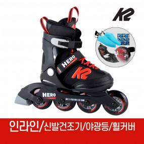 K2 히어로 보이 어린이 아동 인라인 스케이트 신발항균건조기 휠커버 외 이미지