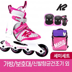 K2 챔프 걸 어린이 아동 인라인 스케이트+가방+보호대 신발항균건조기 휠커버 외 이미지