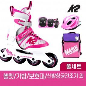 K2 챔프 걸 어린이 아동 인라인 스케이트+가방+보호대+헬멧+신발항균건조기 휠커버 외 이미지