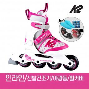 K2 챔프 걸 어린이 아동 인라인 스케이트 신발항균건조기 휠커버 외 이미지